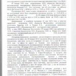 Решение восстановление на работе 2-1662/18-13