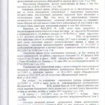 Решение восстановление на работе 2-1662/18-16