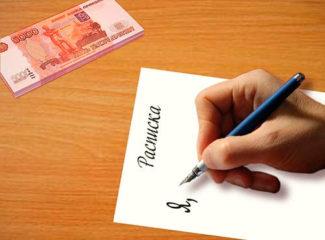 Договор дарения квартиры близким родственникам образец