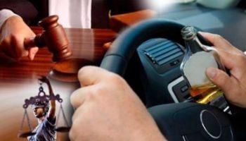 Лишение прав водительских