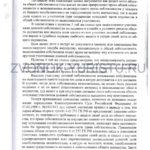 Определение апелляционное 33-17721-3
