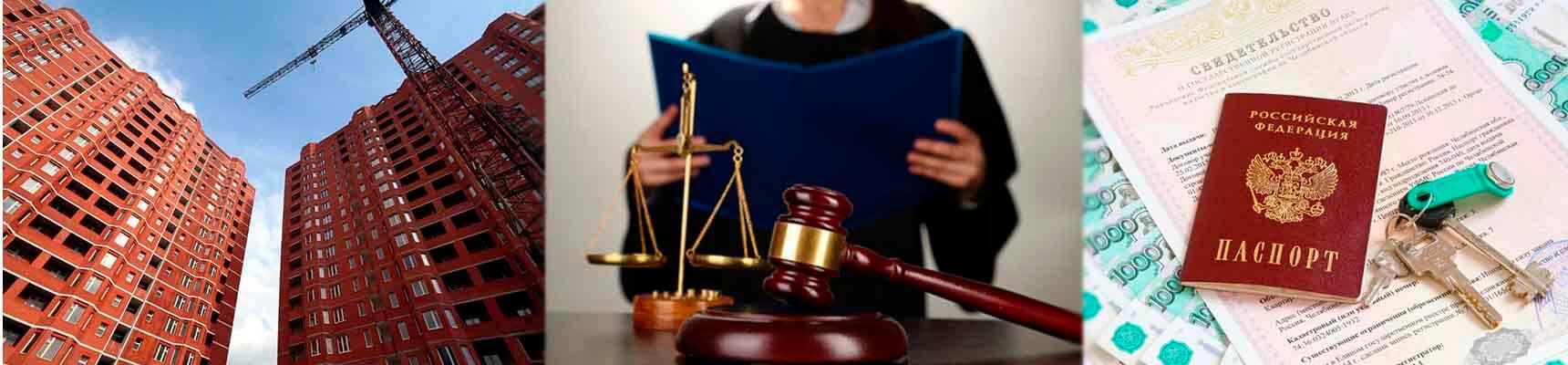 Признать право собственности по договору долевого участия