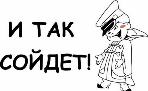 Ремонт квартиры без договора СПб