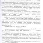 Решение Смольнинский ВВ-Поло-7