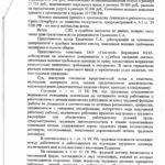 Решение о взыскании заработной платы 03.19-2