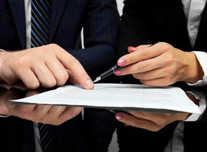 Соглашение о разеделе наследства