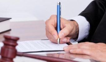 Выписать бывшего мужа из собственности