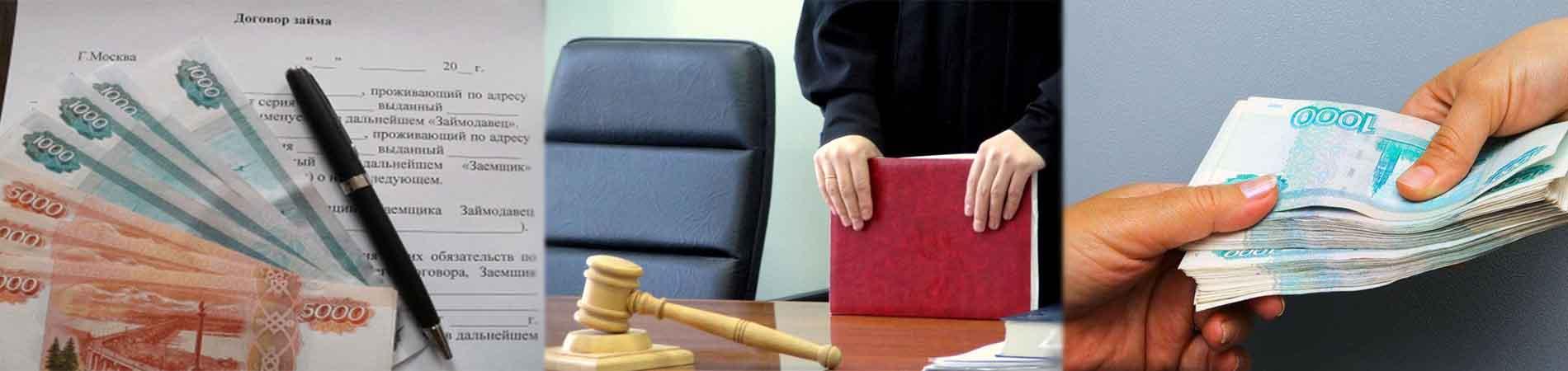 Юридическая консультация по договору по