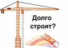 Защита дольщиков СПб
