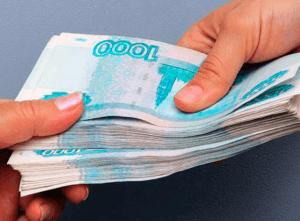 Обеспечение иска по выкупу доли в суде