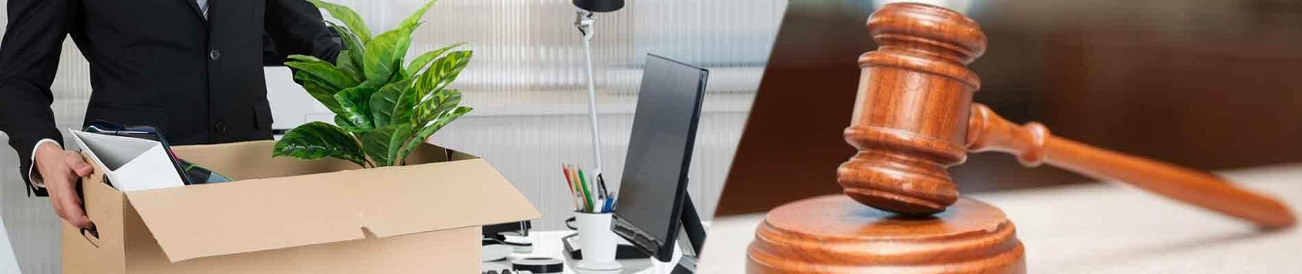 Помощь юриста увольнение за прогул